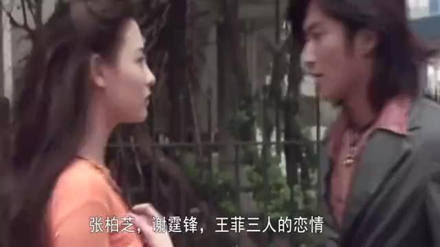 王菲身体秘密终于曝光,难怪李亚鹏会离婚,哪个男人能接受?
