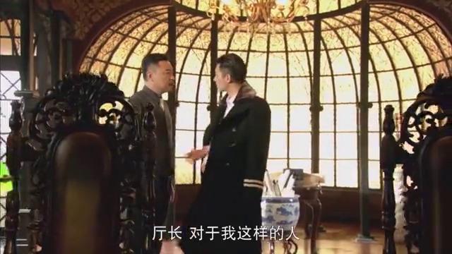 爸爸父亲爹:李秋成为陷害宁宝林,竟想出这办法