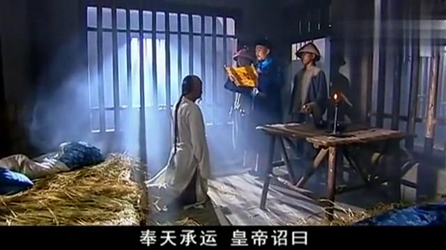 皇上下旨处斩刘统勋,斩的却是他的名,皇帝亲自送他回乡养老