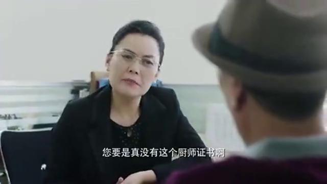 白志迪霸气应聘老师,只用一盘菜,轻松获得赞赏