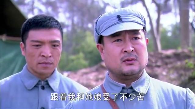 烽火英雄:李草儿的出现,李铁汉和雷大刀终于放下了心中的负担