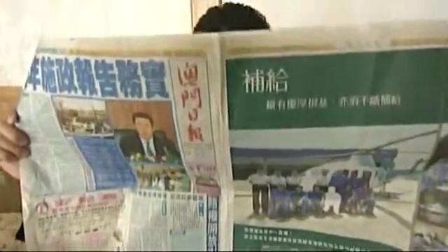 澳门老大彭家驹准备搞张世豪,豪哥怒了:这是在香港不是澳门!