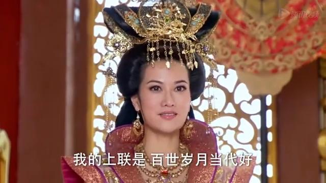 皇后在后宫口才最出众,不料秀女一开口太给力了,皇后都没话说了