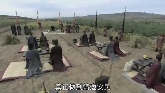 群臣挖空心思给汉文帝献宝,却被一通教育,真是明君呐