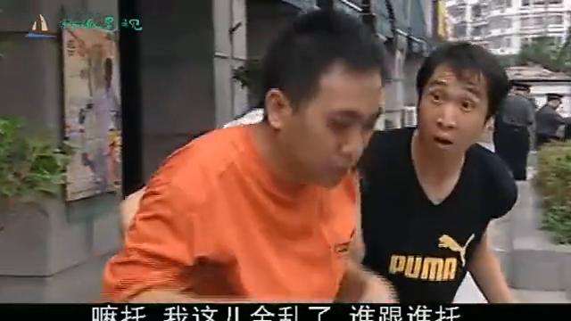 老爷子问杨光:你们拍片子这熊猫眼画的真实,杨光:这是打的