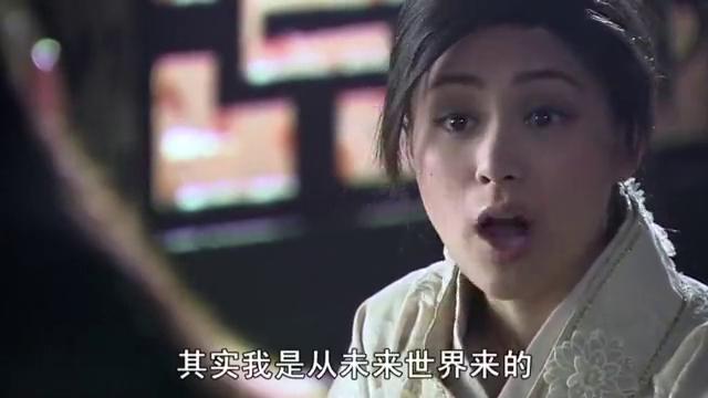 美女意外穿越,南越王好奇审问,却听不懂美女所说