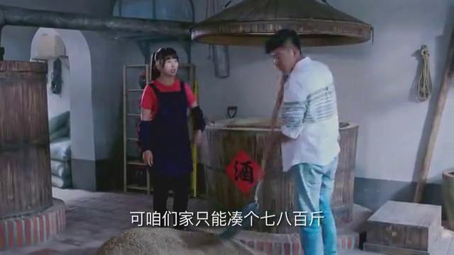 刘家媳妇:刘万花给张洪杰买了香瓜,还不停地向父亲抱怨诉苦