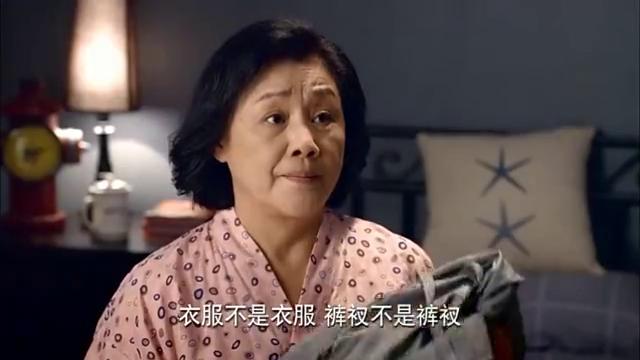 淘气爷孙:王有才犯烟瘾,被儿子教育,王有才神回复!
