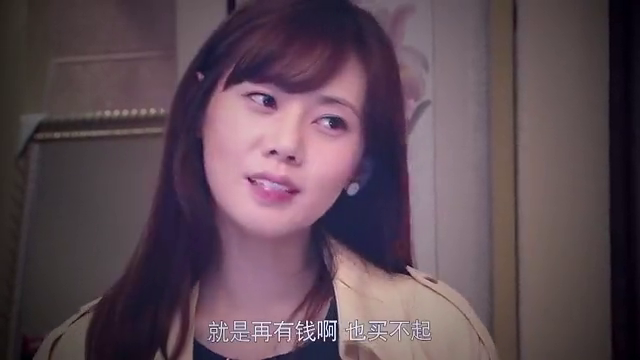 恋上黑天使:情话高手秋瓷炫,难怪唐禹哲在戏里都被撩到不行