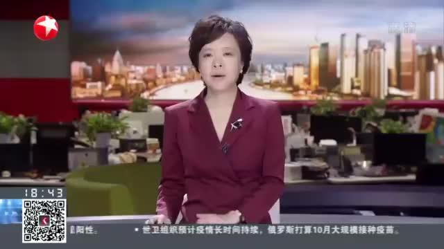 上海:水上移动医院雏形亮相  灾难医学救援有新利器