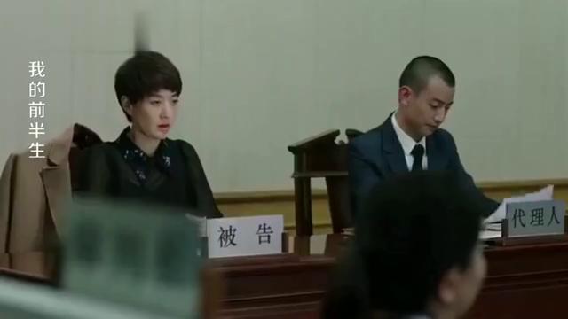 子君离婚大爆发,法庭上一番话让陈俊生泪崩,后悔破坏原本的家
