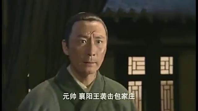 神探包青天:杨宗保和包青山誓死保卫太子,真是可歌可泣