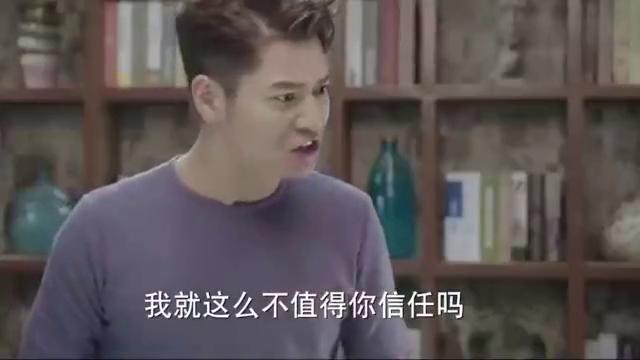 徐然和冯小夏吵架,就是因为冯小夏在居委会的工作!