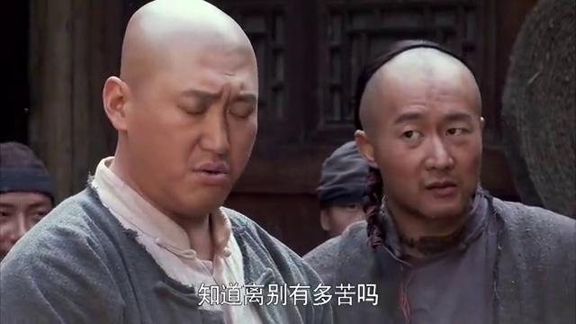 秃子要与香兰离别,闷闷不乐,翔宇讲了这么一句话立马精神了