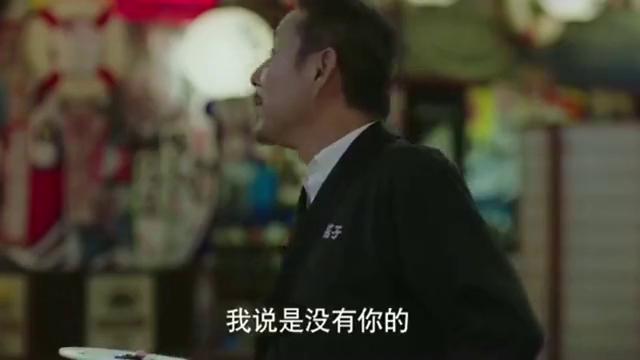 男人帮着贺涵针对唐晶追求者,唐晶尴尬的解释