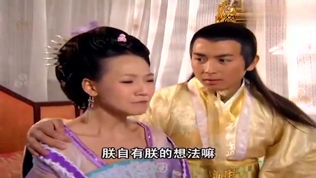 至尊红颜-皇帝说要立珍妃为后,兰妃在门外偷听到,这下麻烦了