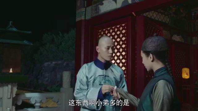皇上送玉扳指给易欢,谁料易欢却想保护皇上,摸头杀!