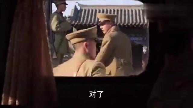 影视:学良抱着儿子来见作霖,作霖看到孙子可高兴坏了