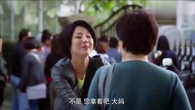 无贼:乔安娜想接儿子回家,可儿子的反应竟让乔安娜意外