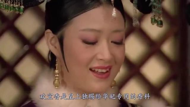 甄嬛传:就算没有欢宜香,华妃也怀不上孩子!多少人看出来了?