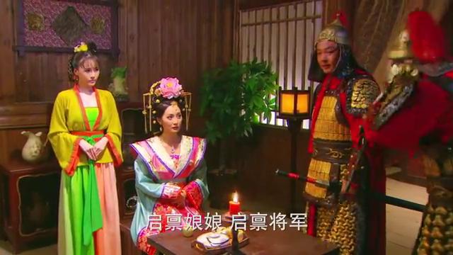 昭仪娘娘劝降四个反唐万夫长,杨妃返回京城