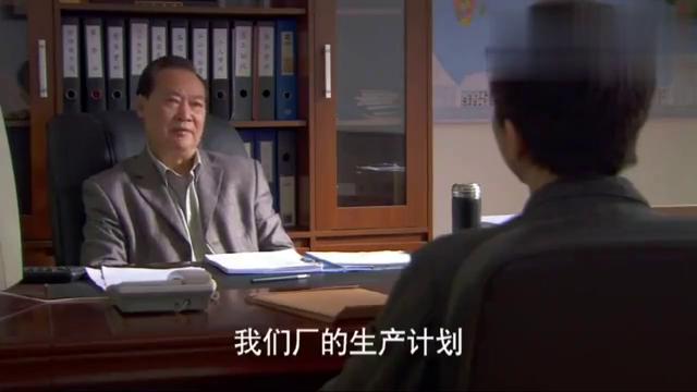 相爱十年:邓超的代工厂出问题,刘锡明暗中搞的鬼,非要背水一战