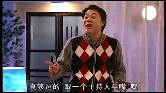 冯大志表示要徒步中国,张云和小萱却十分不相信