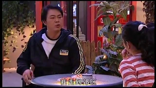 冯大志向张云和小萱讲述他途中遇到的奇遇,很是梦幻