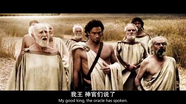 神官称斯巴达不能开战,国王却要去温泉关散步,带三百勇士当护卫