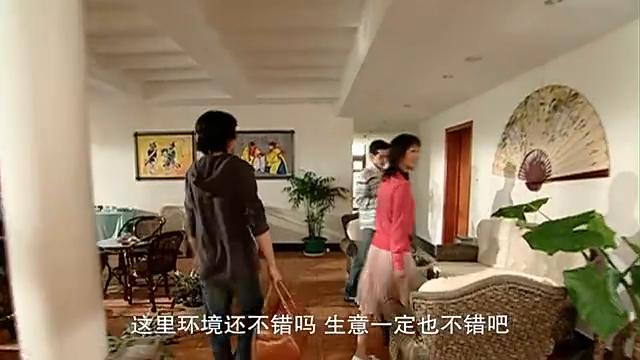 宋心怡和涂靖宇两人,来到崔浩哲的旅馆