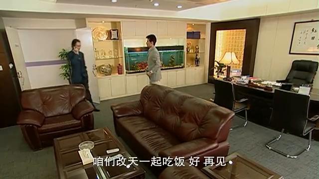 宋伟励回到办公室与靖宇谈话,话语叫充满对靖宇的期待