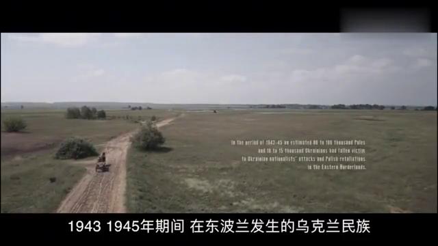 波兰高分历史战争电影《沃伦》,视角独特,值得一看