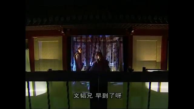 梁君卓找文韬喝庆功酒,不料被皇上抓住做人质,这下悲剧了