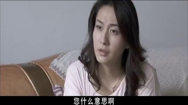 正午阳光:女县长被康书记逼辞职,她爹却说:要谢谢他!