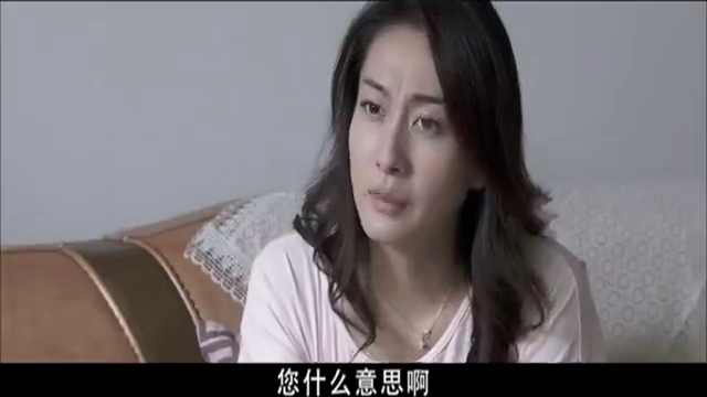 正午阳光:女县长被康书记逼辞职,她爹却说,要谢谢他!