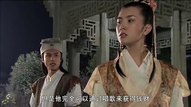 江湖俏佳人:朱小龙揭穿无歌身份,谁知边潇潇翻脸不认人