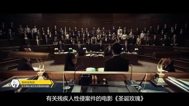 瘫痪女孩入院检查,却因医生一个举动,将他告上法庭!香港剧情片