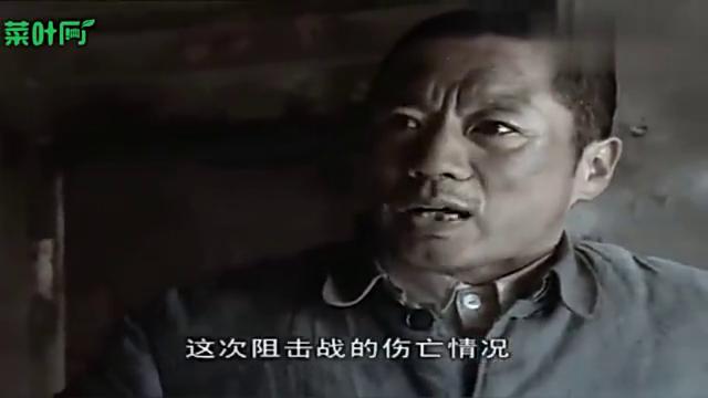 李云龙攻破平安县城把活干完了,全军都在开总结大会