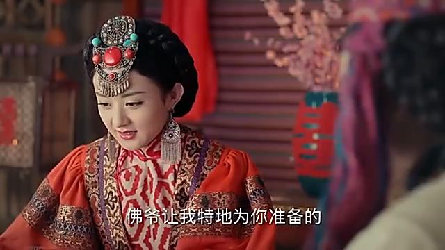 赵丽颖和陈伟霆结婚,独特的民族婚礼,甜到爆炸