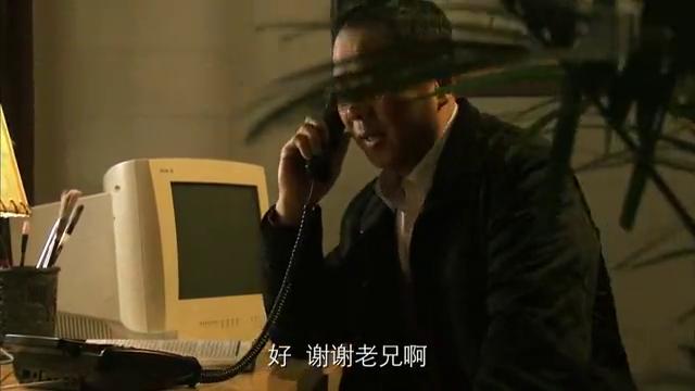 远山的红叶:贪腐局长被下令调查,为了逃脱罪行竟想讨好纪委书记