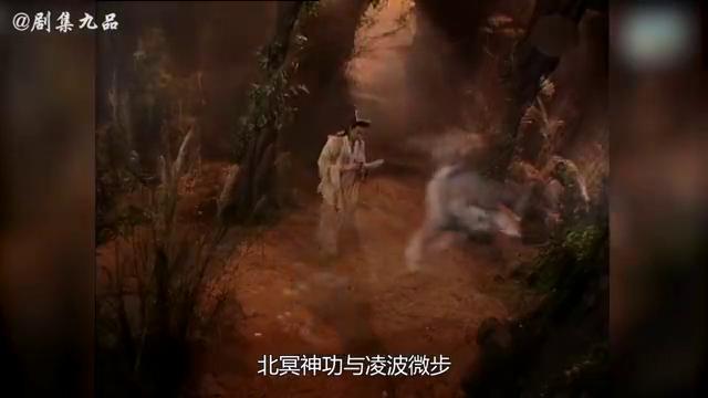 《天龙八部》第4集上:段誉为表诚意带木婉清私奔,半路却遇恶人
