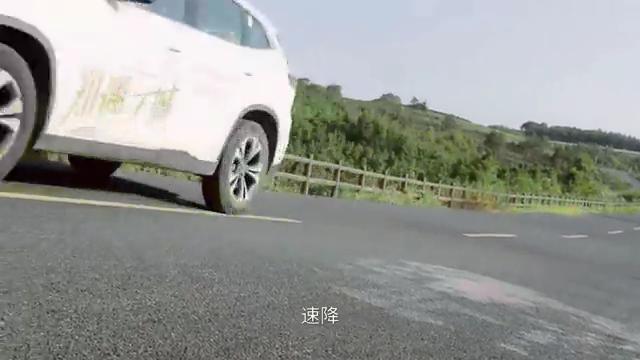 玩长板也需要挑跑道,这跟秋名山有的一拼