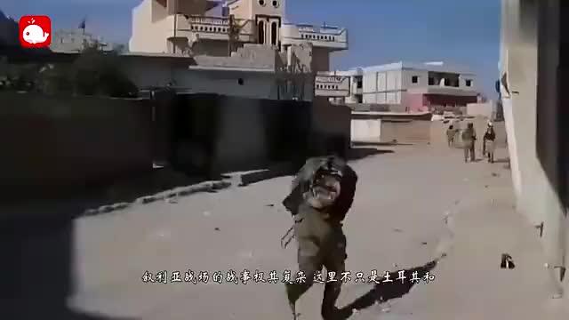 不甘心当美国炮灰?库尔德人发起反击,土耳其多辆坦克被击毁