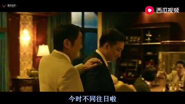 窃听风云3:曾江中秋节和黄磊谈生意,张口就要2亿打理费,真贪!
