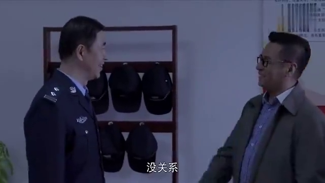 啊父老乡亲:干部常用互利互惠手段,公安局长也避不了,真难啊