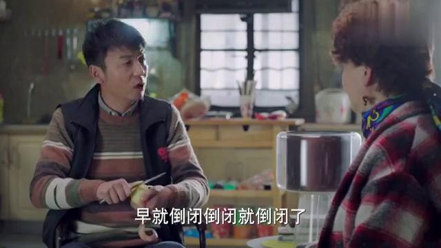 我爱男保姆:陆晴帮忙放电影,没想到就出事了,电影院差点烧了