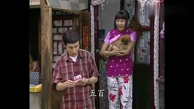 巴哥正传:巩汉林见义勇为,美女邻居需要帮忙,拔刀相助!