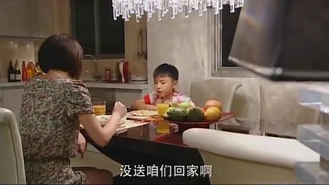 幸福最晴天:心情不好的汪岚,将允杰和咏咏将结婚的事情告诉小念