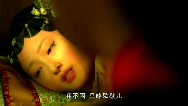 新红楼梦:黛玉身上有异香,宝玉闻起来就没完,扰了黛玉的午睡!