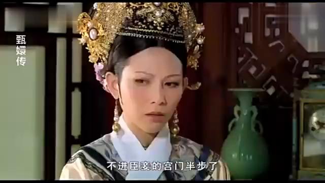 看太监搬的绿菊,颂芝误以为是搬去翊坤宫,下一秒华妃就罚她掌嘴